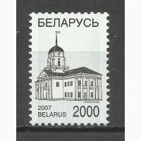 Продам марки Беларусь (чистый стандарт)