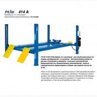 PEAK 414A Подъёмник 4-х стоечныйl для сход развала грузоподъемностью 6, 5 тонны