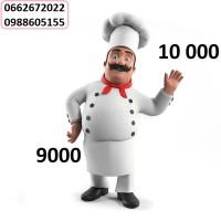 Кухар (холодник/гарячник/ універсал) Цінуємо високо - платимо дорого