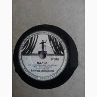 Продам грампластинки 50-60-х годов