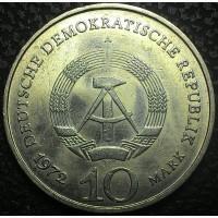 Германия 10 марок 1972 год Бухенвальд