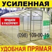 ПРЯМАЯ Теплица купить Киев - Парник под Поликарбонат, Пленку (Киев)