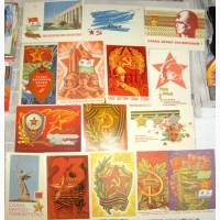 Продам поздравительные открытки, СССР