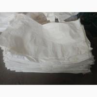 Продам мешки полипропиленовые б/у из под сахара