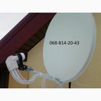 Купить спутниковое тв Николаев установка спутниковой антенны в Николаеве и обл