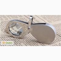Портативный брелок-увеличительное стекло 10x