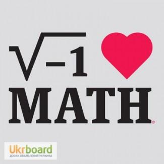 Решение онлайн по математике - качественно и быстро