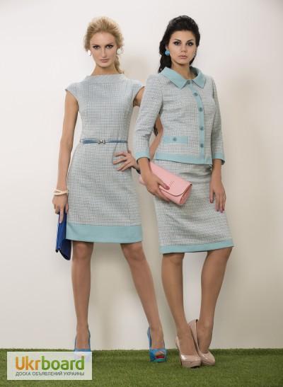 Купить Женскую Одежду 76