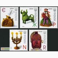 Почтовые марки литерного номинала со скидкой 20%