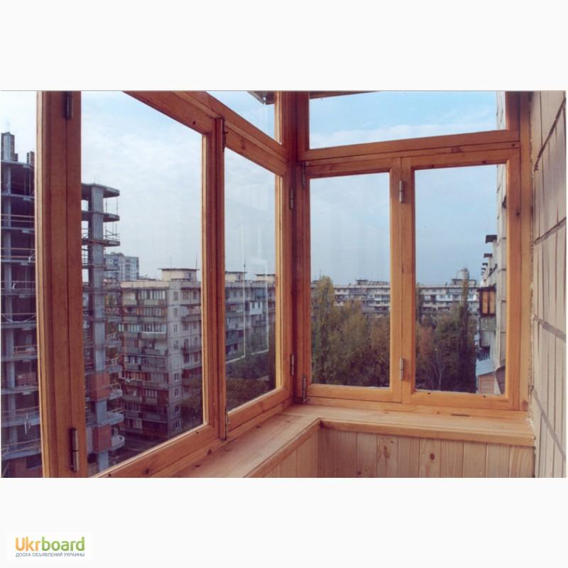 Фото к объявлению: изготовление изделий из дерева на заказ. .