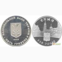 Монета 5 гривен 2005 Украина - 350 лет г. Сумы