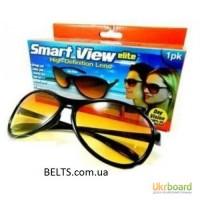 Украина.Антибликовые водительские очки Smart View, желтые (для вождения Смарт Вью