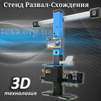 Стенд развал-схождения 3D HPA FAIP-C880 двухкамерный (Италия)
