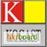 Новая по цене Б/У плита профессиональная газовая Kogast PS-T47P 4 конфорки