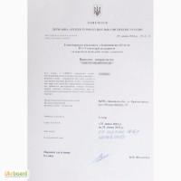 Строительная лицензия Мариуполь, Краматорск, Донецкая обл