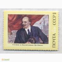 Почтовые марки СССР 1976. 106 лет со дня рождения В. И. Ленина (1870 - 1924)
