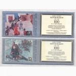 Почтовые марки СССР 1978. 5 марок 100 лет со дня рождения К.С.Петрова-Водкина (1878-1939)