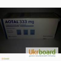 Продам Аотал (кампрал) 333 мг 180 табл. (Франция)