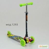 Самокат Best Scooter 1293 Mini с наклонным поворотом руля
