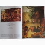 Альбом Музей західного та східного мистецтва в Києві
