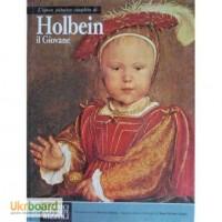 Holbein il Giovane / Ганс Гольбейн