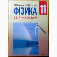 Сборники задач (мягкие обложки)(06, 02)