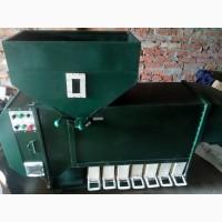 Сепаратор Калибратор ИСМ5 ІСМ-5 Очистка зерна и заготовки семян. Б/У Б/В