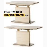 Цена Договорная на Стол ТМ-50-2 серый белый молочный 110/150х70х76