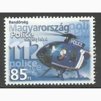 Продам марки Венгрии 1 шт (негашен)
