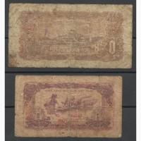 Продам Вьетнамский 1 донг 1976 г. + 1 хао 1972 г
