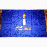 Флаг-баннер Gorran