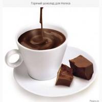 Горячий шоколад для HoReCa