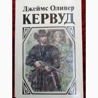 Продам интересные книги (б/у) по 15 грн