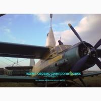 Авіавнесення засобів захисту рослин. Літак-Вертоліт- Дельтоплан-Агродрон