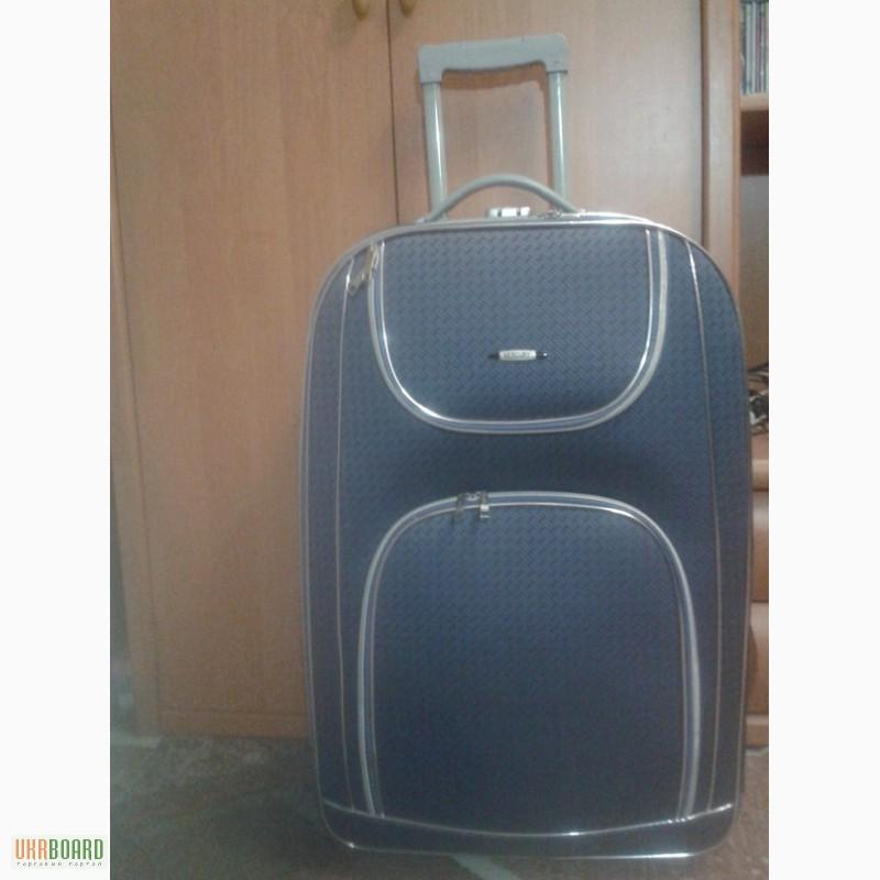 Б у чемоданы на колёсах сумки хозяйственные корея