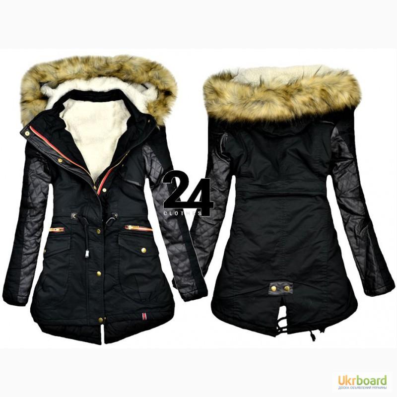 Зимние Куртки Молодежные Купить