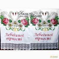 Весільний рушник лебедина вірність