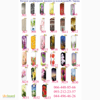 Виниловые наклейки на двухкамерные холодильники + Дизайн БЕСПЛАТНО