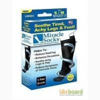 Компрессионные носки Miracle Socks, чудо носки