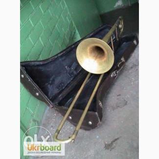 Тромбон Made in GDR ( Германия ).Киев. Украина. Вишнёвое