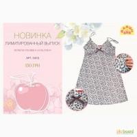 Ночная хлопковая рубашка для беременных и кормящих отличный вариант для роддома