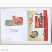 Конверт первого дня гашения и почтовый блок 1988