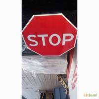 Знаки дорожные, указатели недорого Кривой Рог цена купить +установить