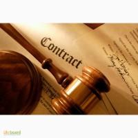 Юридическое сопровождение суррогатного материнства