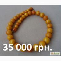 Куплю, оценю янтарь, коралловые и бакелитовые бусы дорого