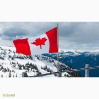 Регистрация компании LP. Канада
