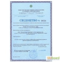 Документы ГБО Документы для оформления газобаллонного оборудования в МРЭО