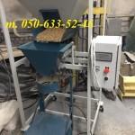 Дозатор для пеллет в мешки 3-60кг