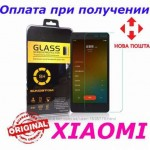 Защитное стекло Xiaomi Mi Max Redmi 1 2 3 3s 3x 4 4x 4A Note pro prime Цена актуальна