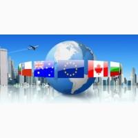 Работа в Европе, легальное трудоустройство